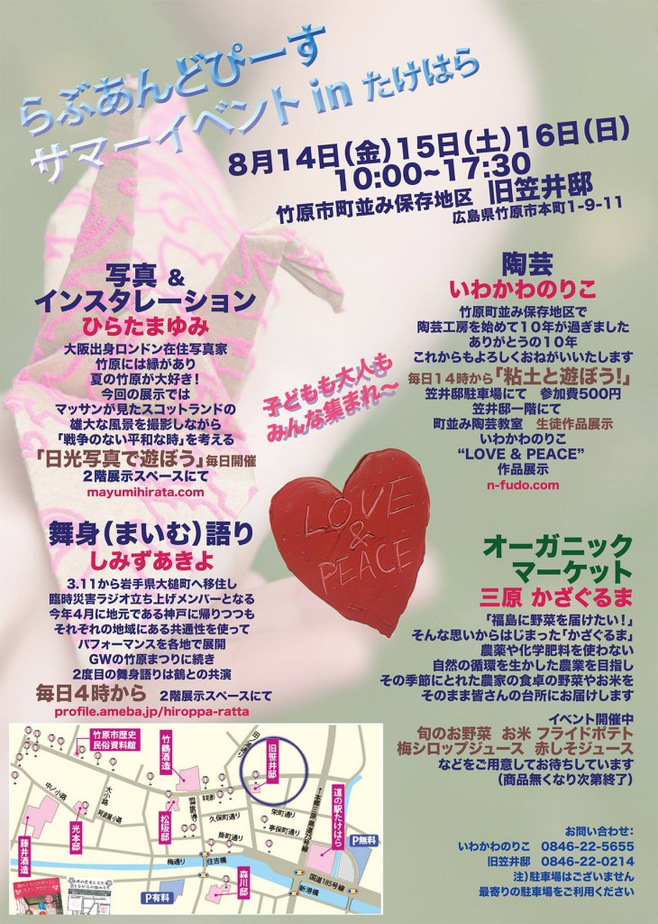 flyer_love-peace
