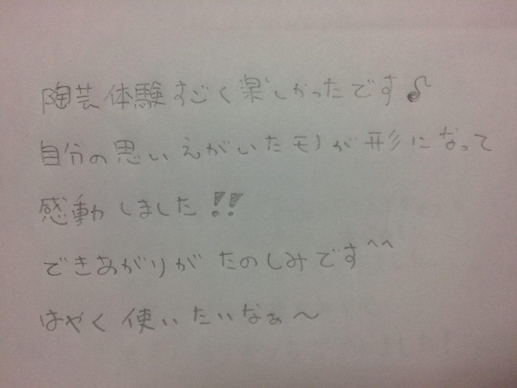IMG_5729